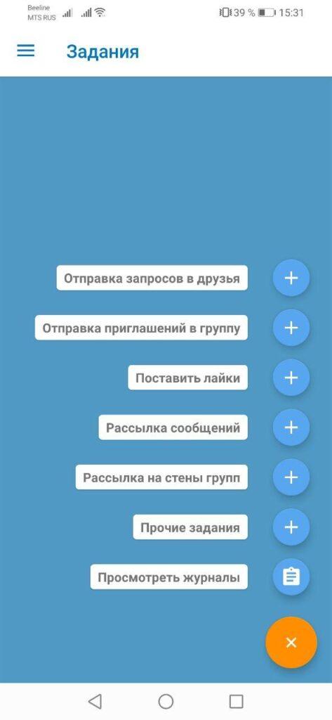 Задания